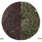 Зеленый и черный пуэр