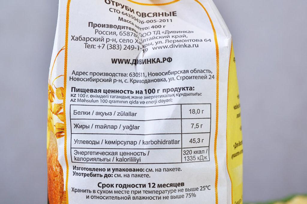 Этикетка на упаковке овсяных отрубей