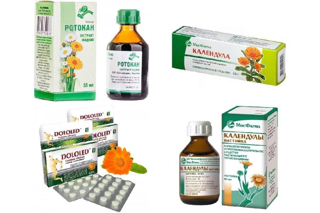Аптечные препараты на основе календулы