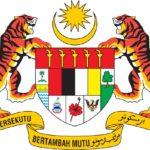 Герб Малайзии