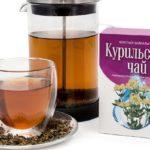 Заваренный курильский чай