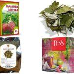 Листья малины и чай в упаковке
