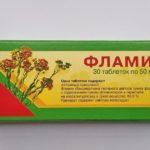 Фламин (гранулы и таблетки)