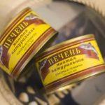 консервы печень минтая натуральная