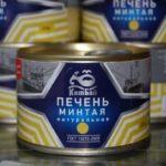 Печень минтая натуральная консерва