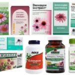 медикаменты из эхинацеи, БАДы